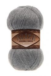 Цвет: Средне серый (87)