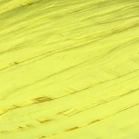 Цвет: Лимон (12)