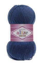 Цвет: Темно синий (279)