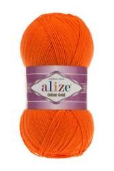 Цвет: Оранжевый (37)