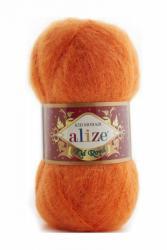 Цвет: Оранжевый (487)