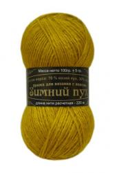Цвет: Горчица (520)