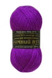 Цвет: Фуксия (560)