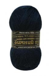 Цвет: Темно синий (583)