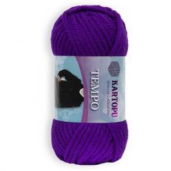 Цвет: Фиолетовый (707)