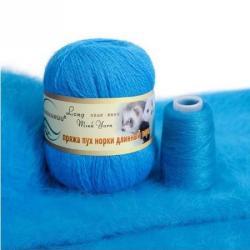 Цвет: Ярко голубой (40)