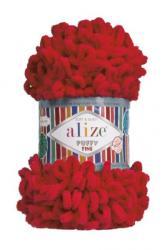 Цвет: Красный (56)