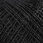 Цвет: Черный (400)