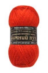 Цвет: Красный (156)