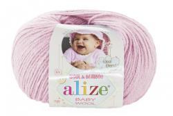 Цвет: Детский розовый (184)