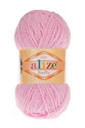 Цвет: Детский розовый (185)