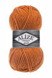 Цвет: Оранжевый (225)