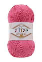 Цвет: Темно розовый (181)