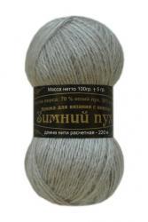 Цвет: Серый (321)
