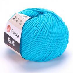 Цвет: Розовый (33)