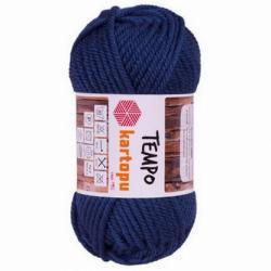 Цвет: Темно синий (642)