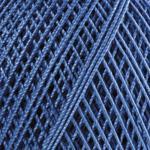 Цвет: Синий (5351)